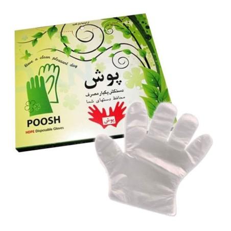 دستکش نایلونی پوش یکبار مصرف