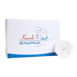 رول پنبه دندانپزشکی کاوه Dental cotton rolls KAVEH