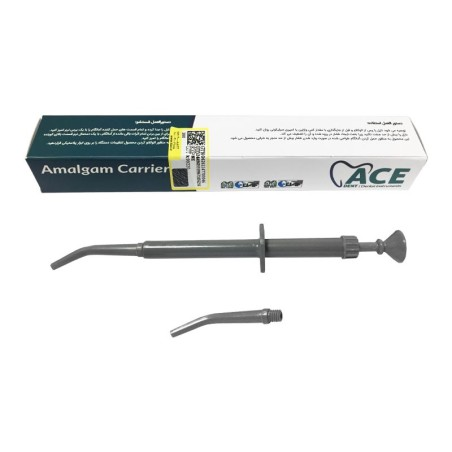 آمالگام کریر پلاستیکی Amalgam carrier ACE Dent