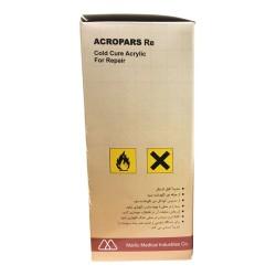 مایع آکریل فوری خود پخت (RE) آکروپارس ACROPARS