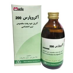 مایع آکریل قاشقک (200) آکروپارس ACROPARS