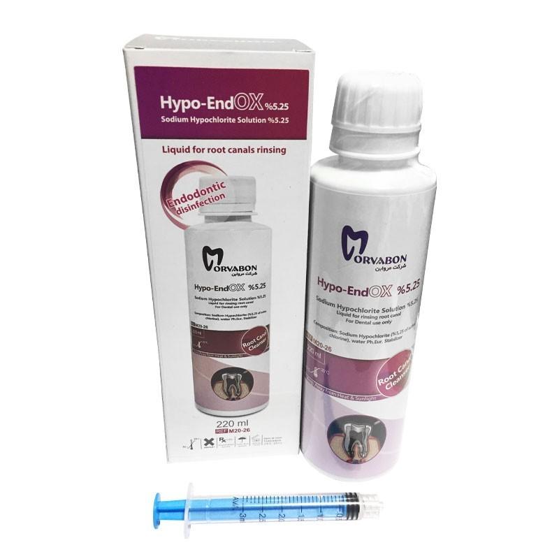 محلول هیپوکلریت سدیم 5.25% (هایپو اندوکس) مروابن MORVABON