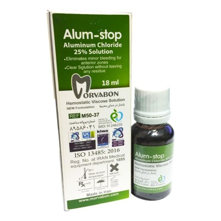 محلول انعقاد خون _ محلول هموستات مروابن Alum stop morvabon