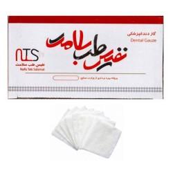 گاز 5*5 دندانپزشکی نفیس طب سلامت Nafis Teb Salamat