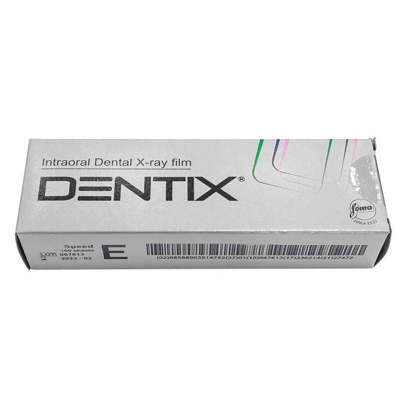 فیلم رادیوگرافی اطفال فوما دنتیکس intraoral dental x-ray film DENTIX FOMA