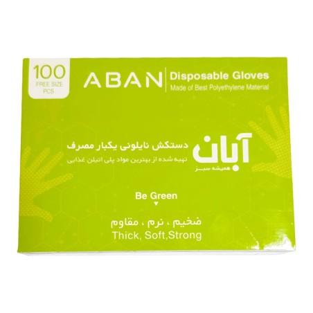 دستکش نایلونی یکبار مصرف آبان ABAN