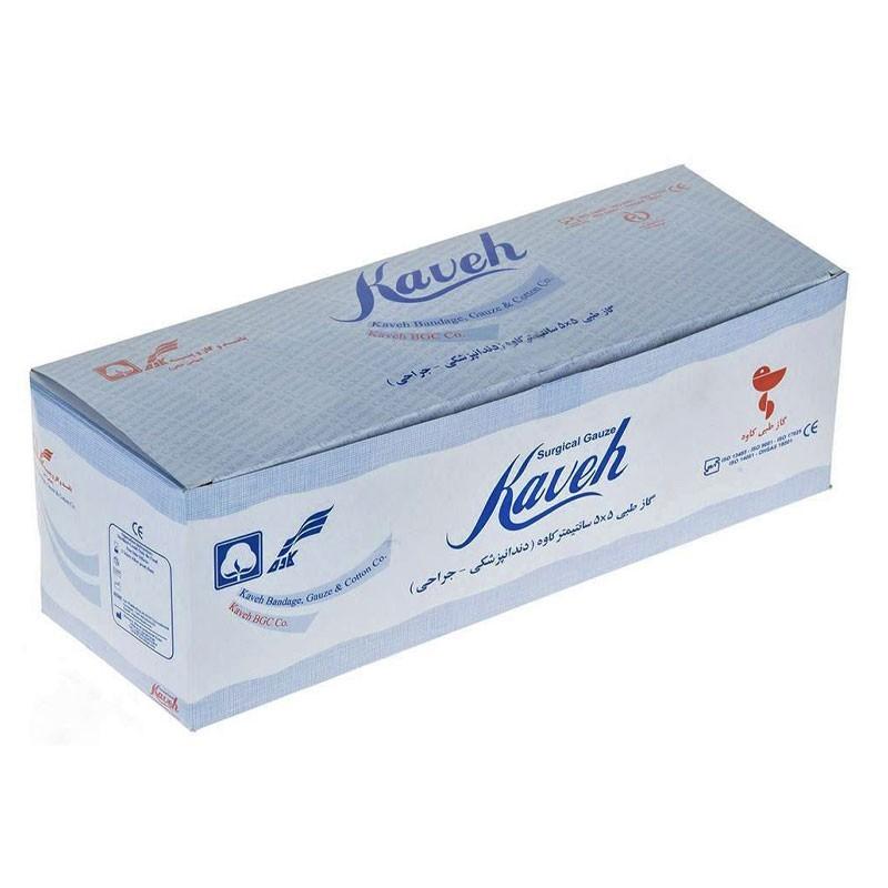 گاز طبی 5*5 کاوه Kaveh